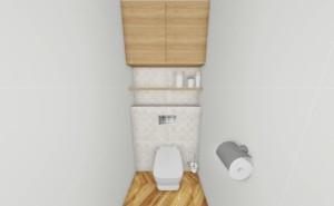 wc s geberitom